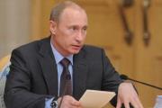Путин: шока не было