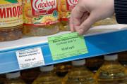 Инфляция: повод для оптимизма?