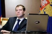 Медведев: как обустроить Россию