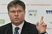 """Улюкаев: нулевая инфляция - это """"не бесконечно"""""""