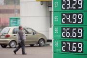 Непослушные цены на бензин
