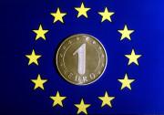 """Евро выиграет """"конкурс убогих"""""""