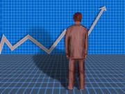 Инфляция: 7,4% за полгода