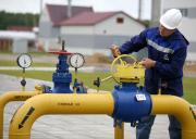 Поставки газа через Украину полностью прекращены