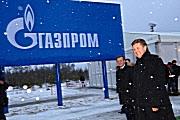 Россия отказала Украине в скидках и преференциях