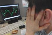 ФСФР перекрыла вывод активов