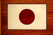 Япония. Пока еще не ноль