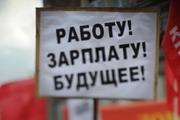 """Кухонный"" протест"