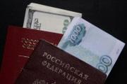 МВФ опасается крепкого рубля