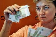Зима ослабит рубль