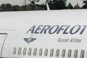 ФАС приземлила Аэрофлот