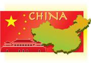 Автопром Китая: попробуй, догони