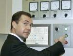 Рост энерготарифов заморозят до 5%