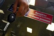 Любителям российских машин подарят 2 млрд рублей
