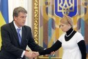 Тимошенко хочет от России $5 млрд
