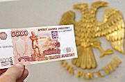 ЦБ продолжил наступление на валютных спекулянтов