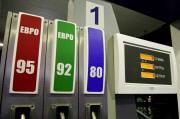 Нефтяникам урежут долю