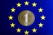 Аналог МВФ в ЕС: быть или не быть?