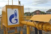 """Газпром"" даст меньше газа"