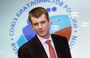 Прохоров и Потанин снова в ссоре