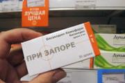 Путин пролечил фармацевтов