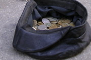 Худой бюджет