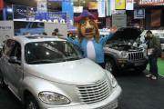 Власти США могут частично национализировать автопром