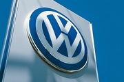 Volkswagen ставит на маленькие авто