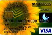 Сбербанк наступает на рынок кредиток