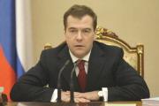 Медведев обязал себя давать отчет о доходах