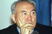 Единая мировая валюта не дает покоя главе Казахстана