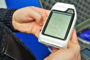 GPS в России: есть шанс выжить