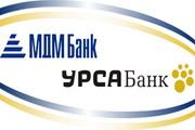 Бренд УРСА-банка ушел в историю