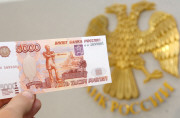 Рубль оценен справедливо