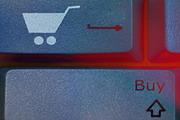 Онлайн шопинг на $8 млрд