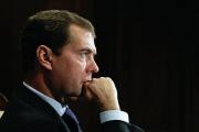 Медведев: будущее принадлежит нам