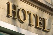 Отели задирают цены