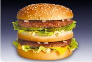 Индекс Big Mac: рубль недооценен в 1,5 раза