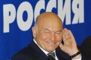 Лужков призвал раскулачить олигархов