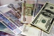 Рынок ищет рублевое равновесие