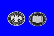 Памятные монеты: вскоре не только в банках