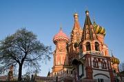 Рост на Чукотке, а доходы в Москве