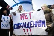 """Нефтяников просят """"приютить"""" рабочих с АвтоВАЗа"""