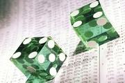 Рейтинг инвестиций: в лидерах ПИФы и золото