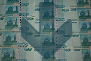 Отступление рубля