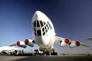 Японские авиалиниии спикировали