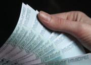 Должники зароют рубль на 20%