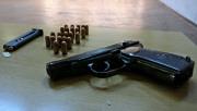 В Москве начали расстреливать банкиров