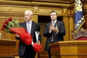 Поверили в Украину