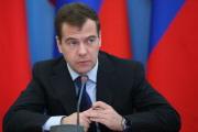 """""""Диета"""" от Медведева"""